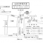 map141208